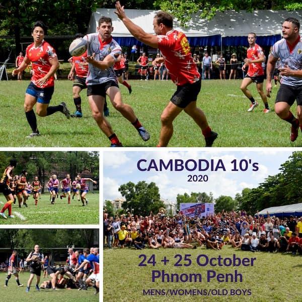 Cambodia 10s 2020